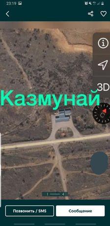 Продам земельный участок 10 сот на против казмугаз на 1 лин.СК САРБАЗ.