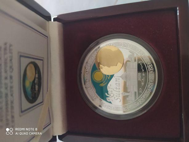 """Монета """"Нур-султан"""""""