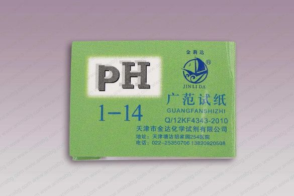 ANIMABG pH Тест ленти 80 бр.