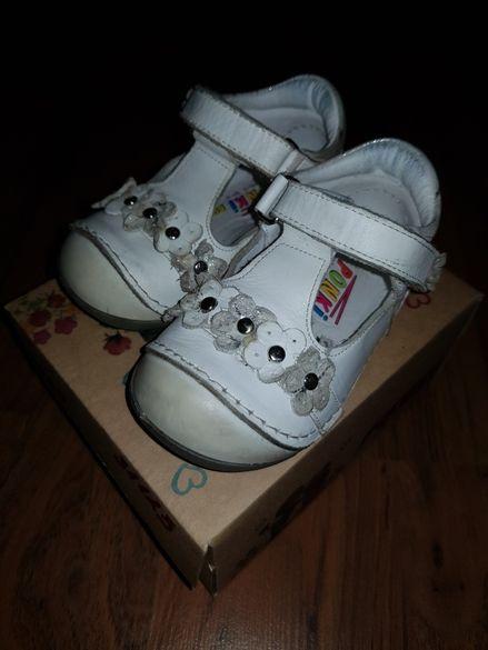 Обувки Ponki, 21-ви номер