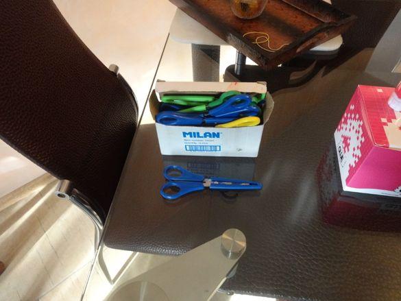 """Ножички за деца """"Милан"""""""