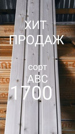 Вагонка от российского пр.