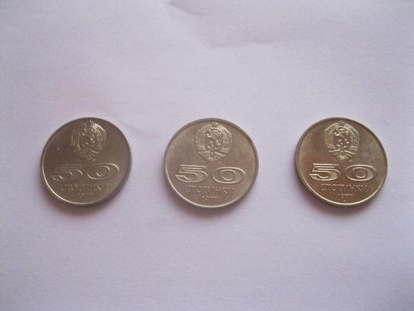 Соц.монети
