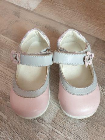 Детсси обувки Колев и Колев 20номер