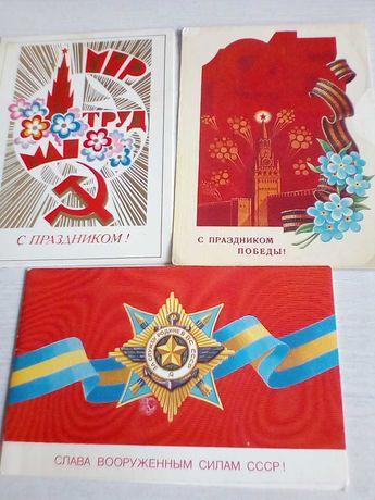 Открытки советские, 80 годов, чистые.