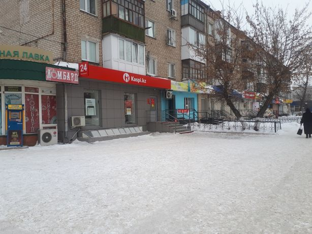Продам магазин (офис) в центре