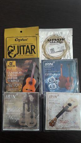 Струны нейлоновые, железные для всех гитар и каподастр