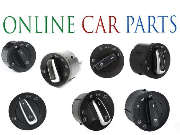 VW Eos,Golf 5 , Golf 6,Jetta 5 ,6,Passat B6 и др. - Бутон за ел.фарове
