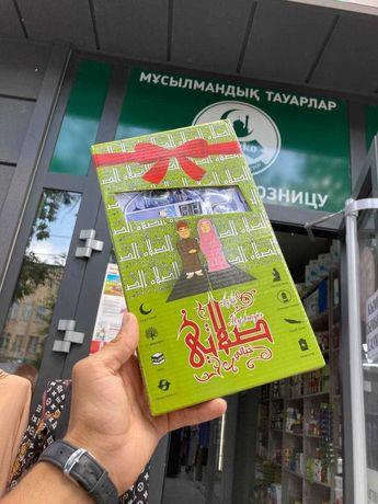 Электронный жайнамаз Қазақ тілі и Русский язык