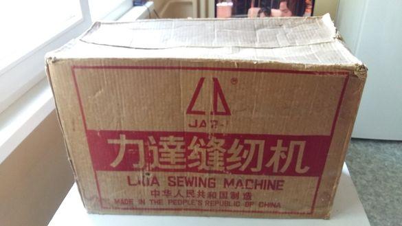 Китайска шевна машина и платове за шиене
