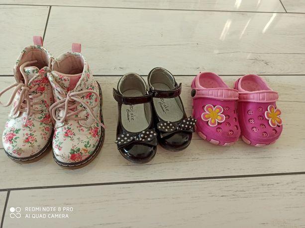 Ghete, pantofi și papucei fetițe