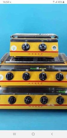 Скари газови  3 модела  Най ново на пазара 140 лв. 140лв.