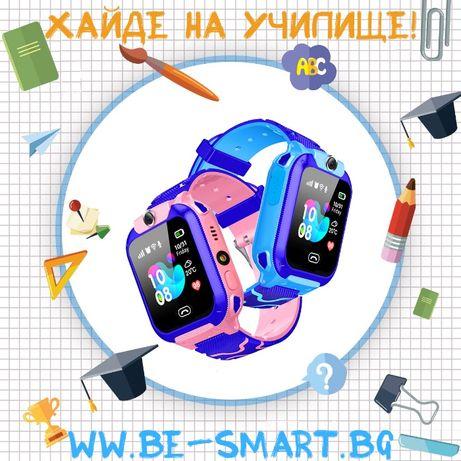 DS39/Q12 Детски смарт часовник - SIM, Камера, GPS, Игри, Фенерче Q12
