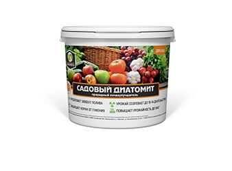 Улучшитель почвы Садовый диатомит ведро 5,5 л.