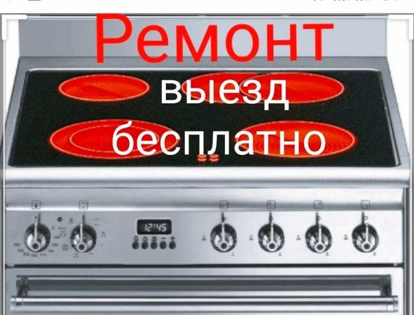Ремонт электроплит Анатолий