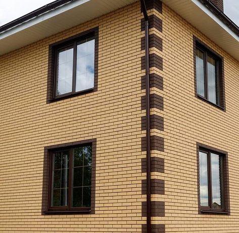 Пластиковые окна , двери , балконы