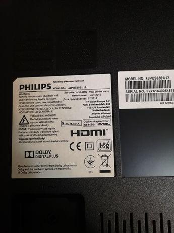 Philips 49pus6561