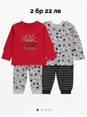 Бебешка пижама от две части