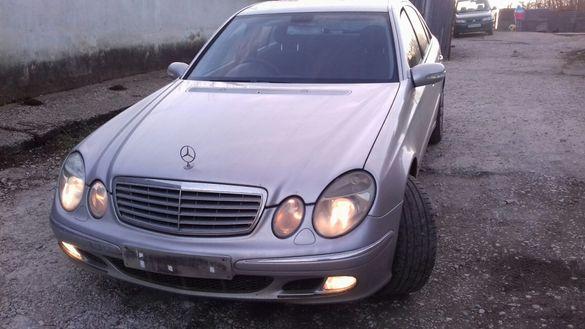 Mercedes W211 E270cdi на части