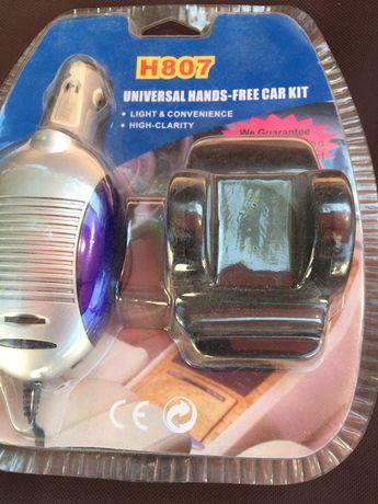 Car kit universal