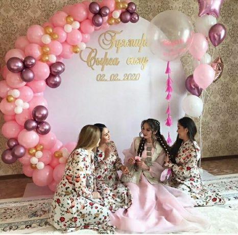 Оформление зала на свадьбы, юбилеи, детского праздника