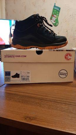 Зимняя обувь для мальчиков 30 размер