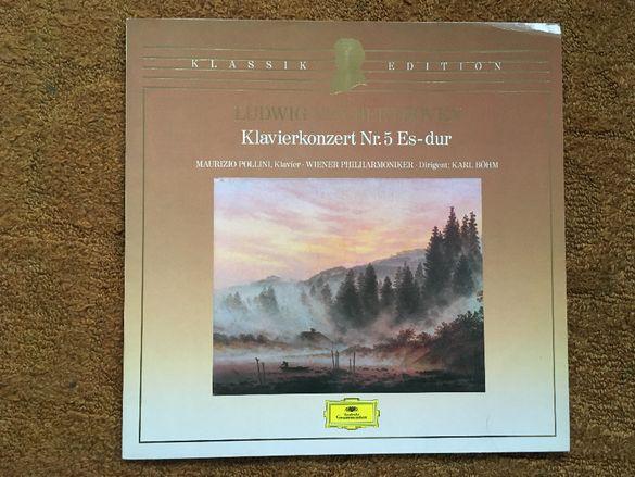 Бетховен Концерт за пиано №5 Beethoven Piano Concerto Emperor