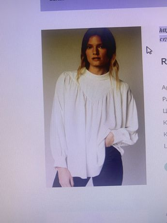 Блузка от Massimo Dutti