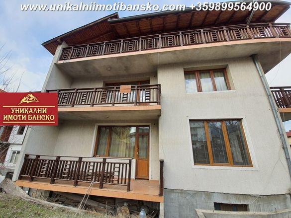 Триетажна къща за продажба в град Банско