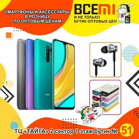 "BCEMi Xiaomi Redmi 9 (ТЦ ""ТАЙГА"", 2 сектор, 1 этаж, Бутик 51)"