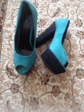 Pantofi Habbibi