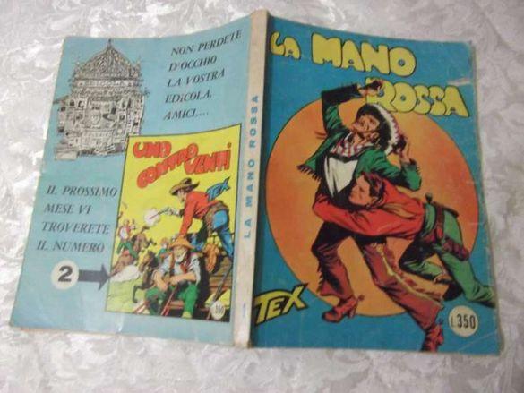 Италиански комикси ТЕХ