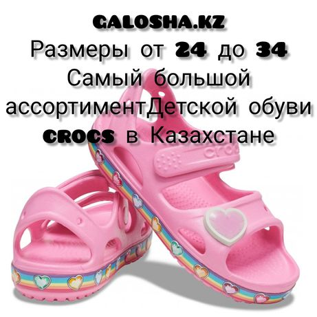 CROCS крокс в интернет магазин galosha.kz Kids' Fun Lab Car Sandal