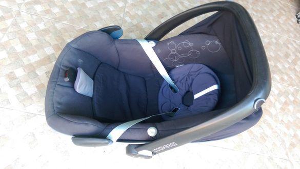 Детски стол за кола Maxi-cosi със сенник