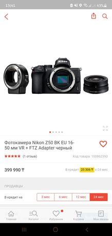 НОВЫЙ Nikon Z50 DX 16-50 + FTZ Kit