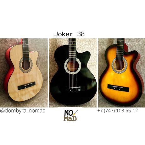 (Joker 38) Акустикалық Гитара / Тегін жеткізу / Акустические гитары