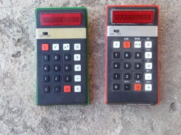 Супер редкажи,Елка 130М и 103Р