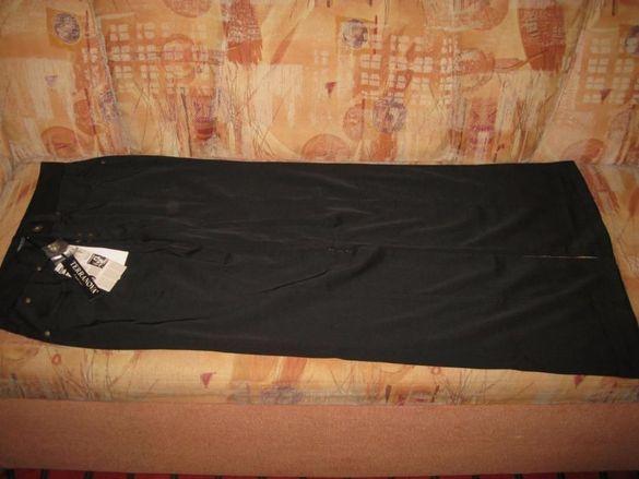 Terranova-дамски панталон-номер 44