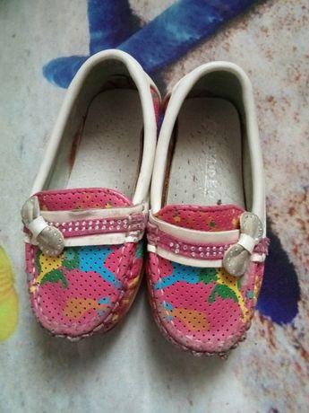 Пакет детской обуви