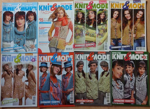 Продам журналы по вязанию
