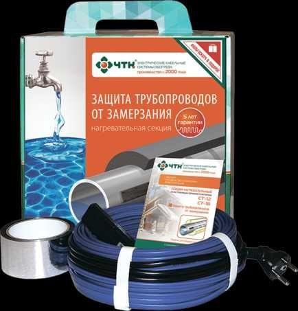 Нагревательный кабель СТ-12 для обогрева труб