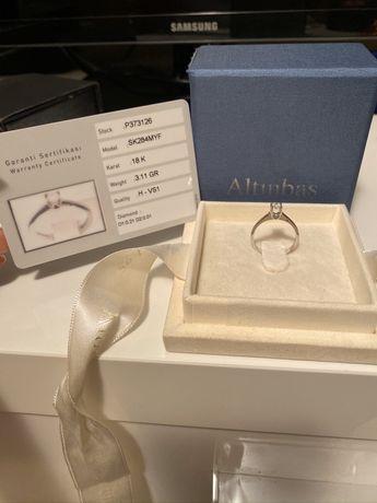 Годежен пръстен от бяло злато със диаманти