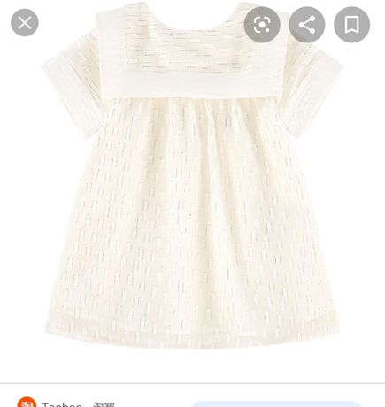 Детски рокли Chloe