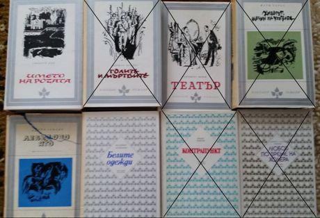 Народна култура – Избрани романи