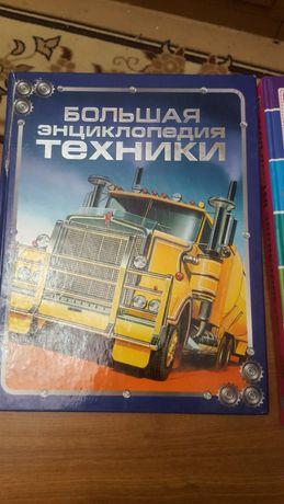 Энциклопедии для девочек и мальчиков