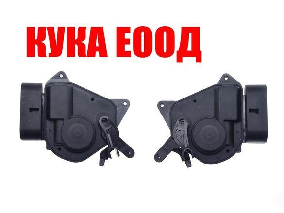 Брава за Toyota RAV4 XA20 за предна лява / дясна врата