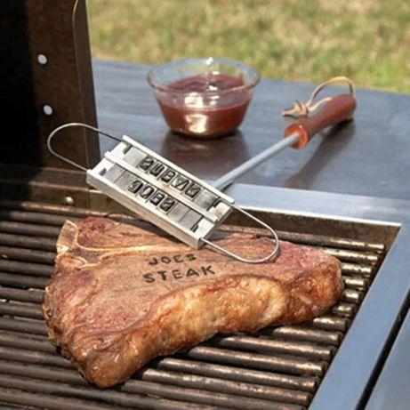 Стик за персонализиране на барбекю