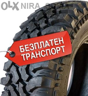 205/75R15 Forward Safari 540