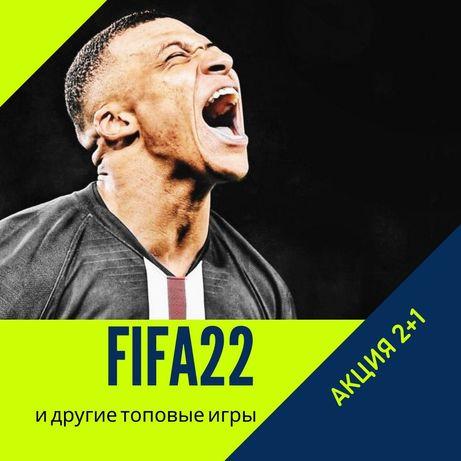 FIFA22 Прокат пс Аренда PS4 Playstation5 Сони Sony на дом PS5