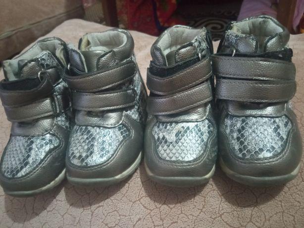 Продам обувь весеннюю